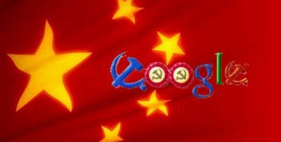 Ciberdictadura china